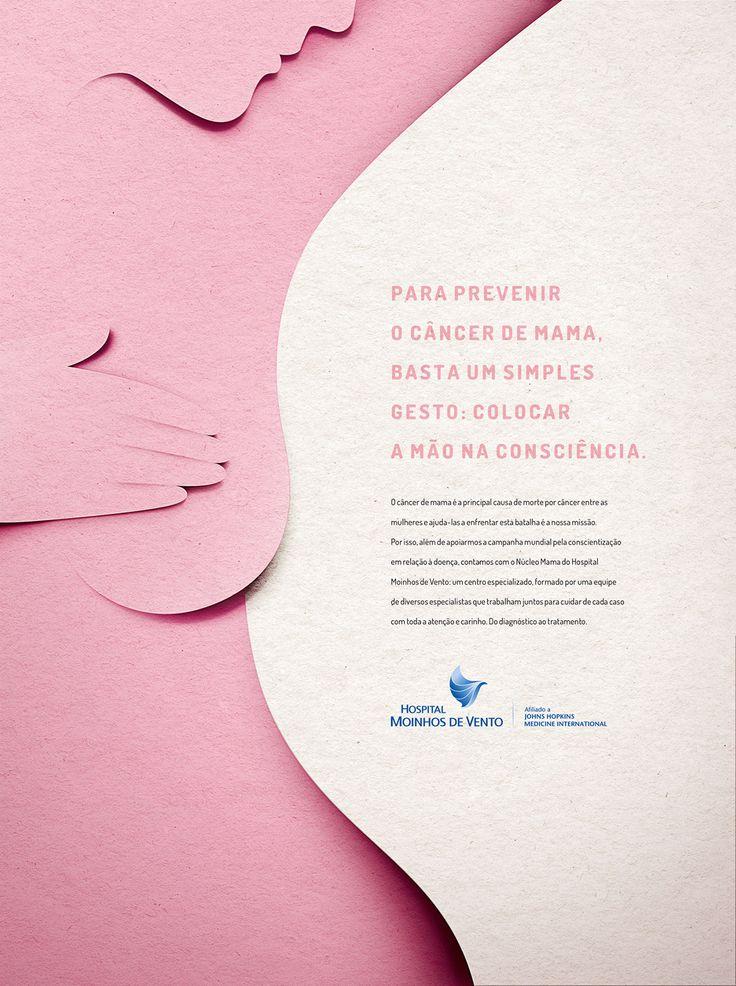 Ad • Hospital Moinhos de Vento on Behance