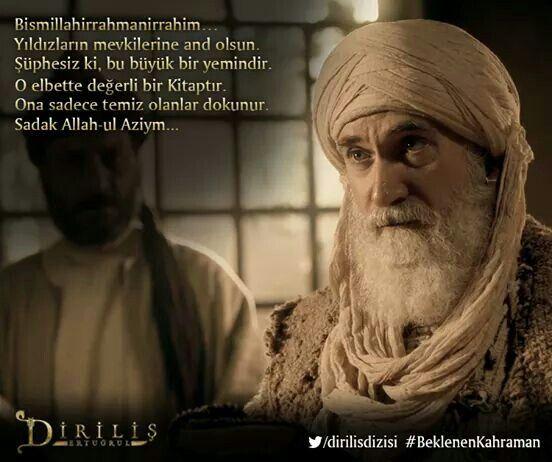 Ibn'ül Arabî