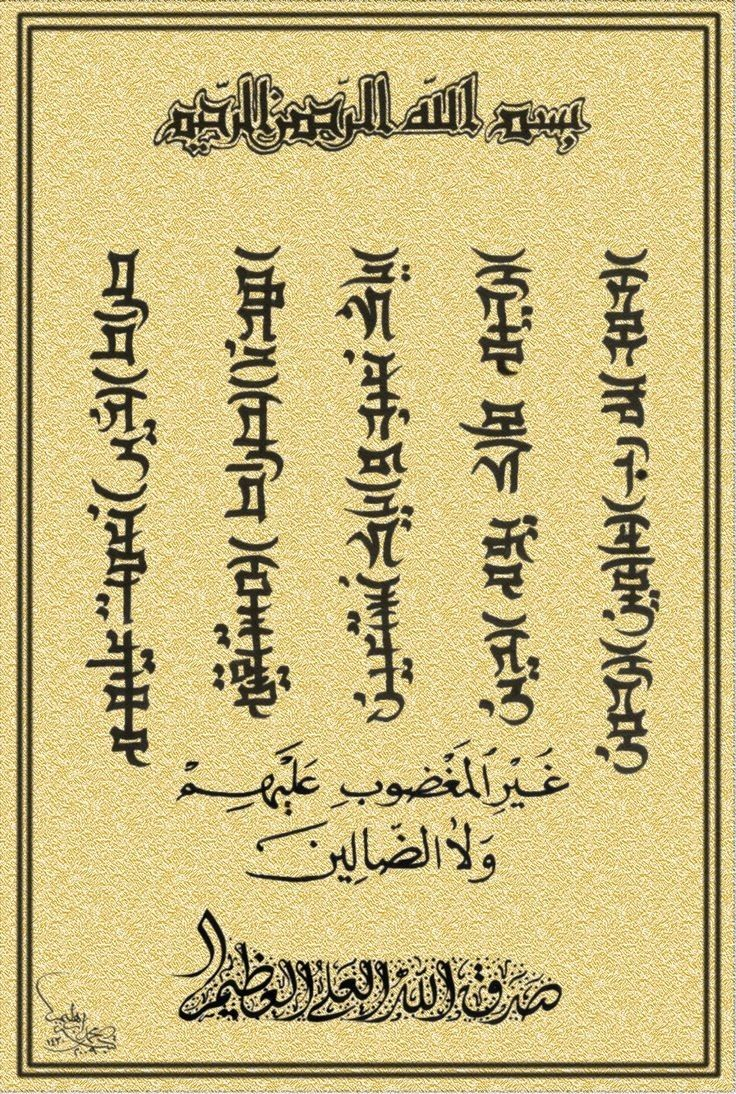 Pin oleh Moch. Alqibthiy di kaligrafi islami Seni