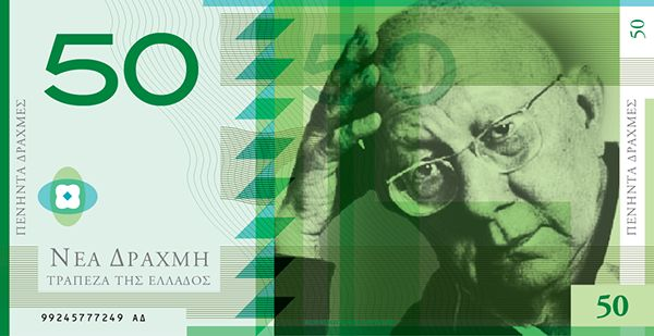 New Greek Drachma on Behance