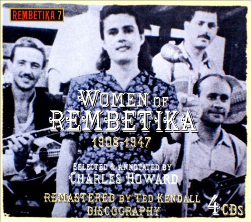 Women of Rembetika: 1908-1947 - Various Artists | Songs, Reviews, Credits | AllMusic