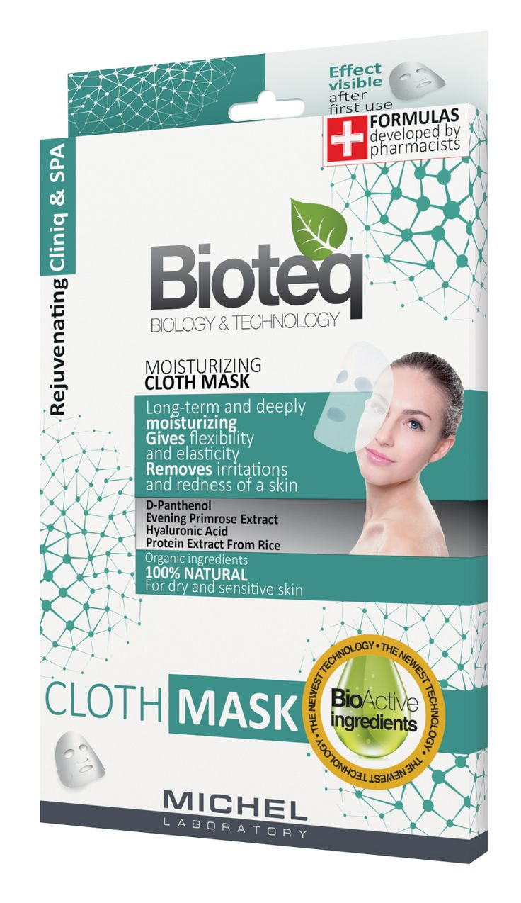 Moisturizing Cloth Mask