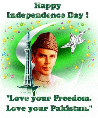 pakistan independence day, pictures | ... post subject happy independence day pakistan happy independence day