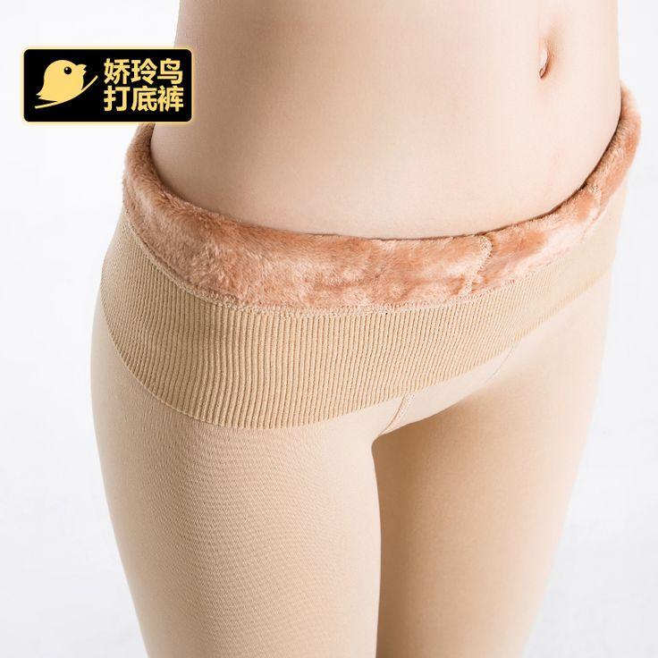 2016 elastic plus velvet women's autumn and winter high waist skin color incarcerators legging trousers thickening step one