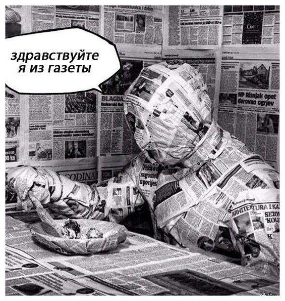 """""""Корпорация """"Бессмертие"""""""""""