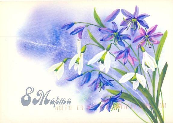 О.Канищева, 1997