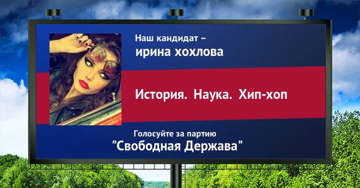 Предвыборная кампания в России вступает в активную фазу