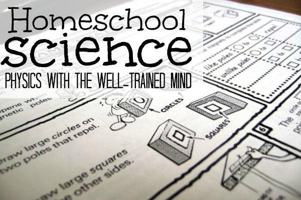 Teaching science is fun and easy with The Well-Trained Mind methods. Check out these homeschool science projects and ideas.