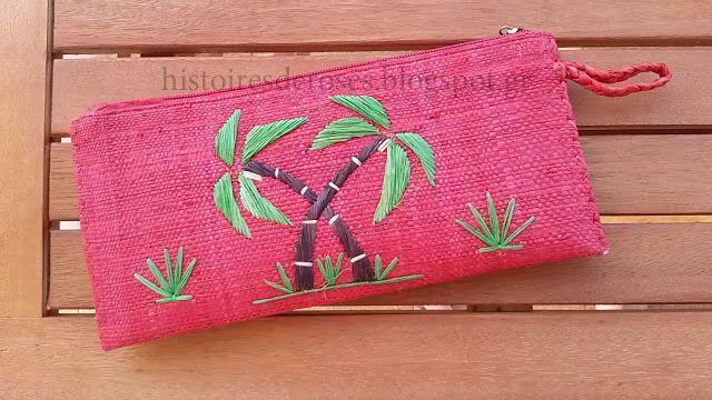 Histoires De Roses: Τι έχω μαζί μου στην Παραλία......