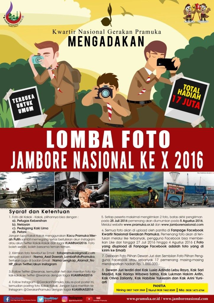 Lomba Foto Jambore Nasional Ke X 2016