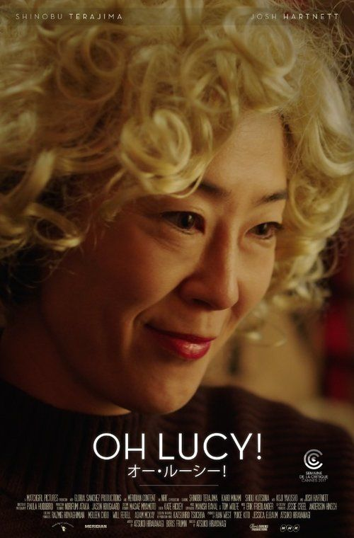 Oh Lucy! 2018 full Movie HD Free Download DVDrip