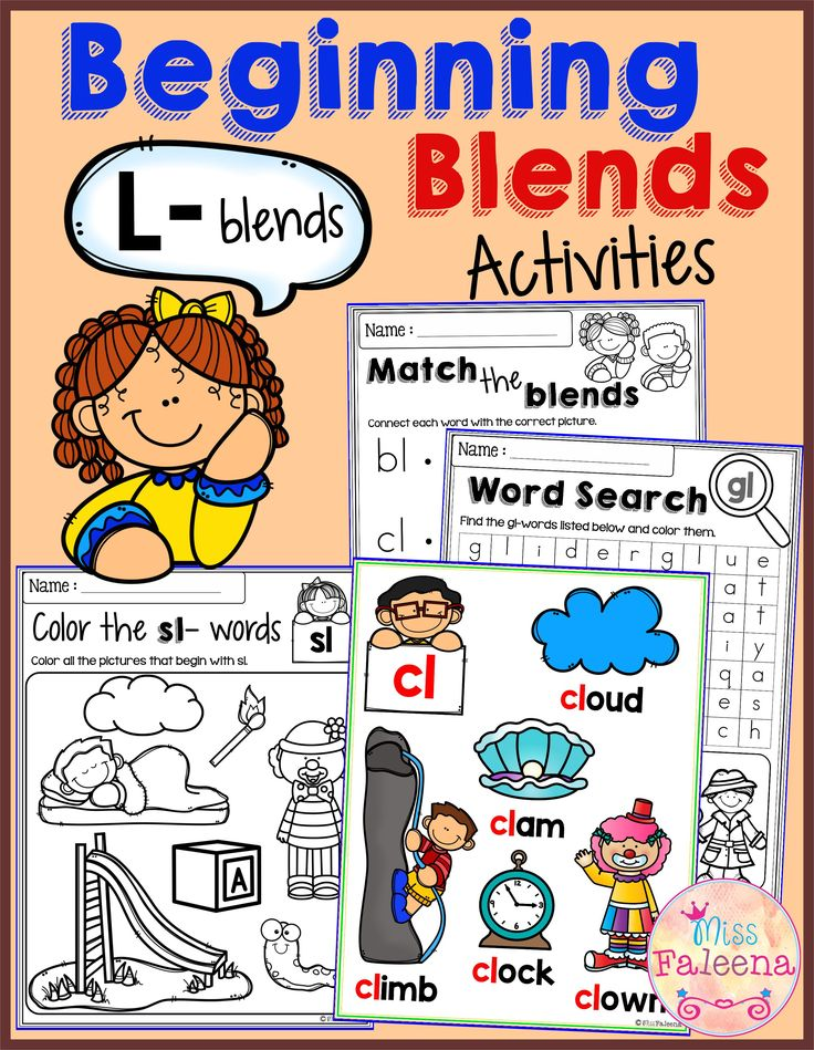 The Beginning Blends Activities (L-Blends) contains 123 pages of beginning blends worksheets. This product will help children to trace, write, build and make sentences from beginning blends words. Kindergarten | Kindergarten Worksheets | First Grade | First Grade Worksheets | Phonics| Beginning Blends | L-Blends | Beginning Blends Worksheets | Printables