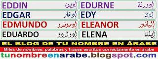 para tatuajes de nombres en Arabe: Eddin Edgar Edmundo Eduardo