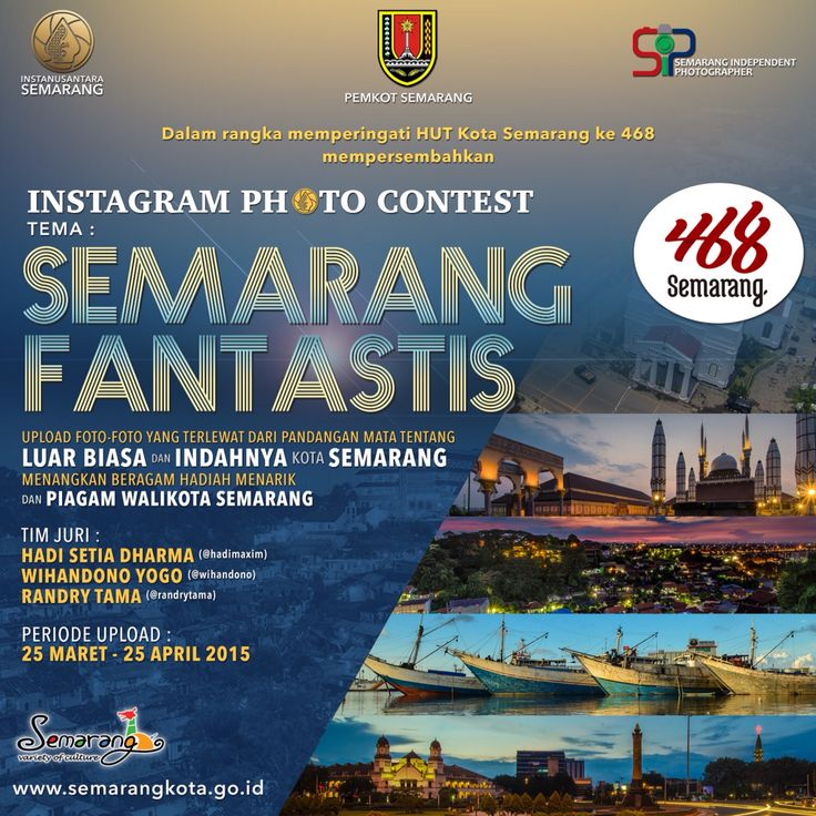 Instagram Photo Contest 2015
