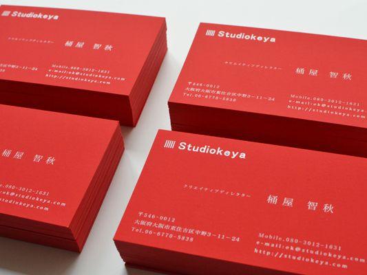 大阪デザイナー名刺