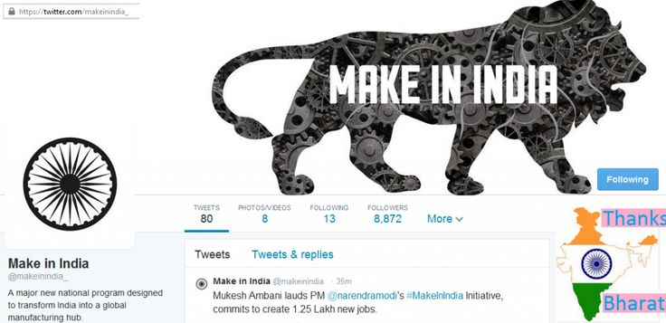 Connect with Social Network #MakeinIndia ....  supported by #Tomarhospitality #Delhi