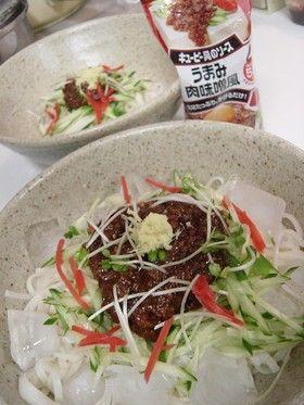 具のソースで簡単に♪じゃじゃ麺 by ふぁびこ [クックパッド] 簡単 ...