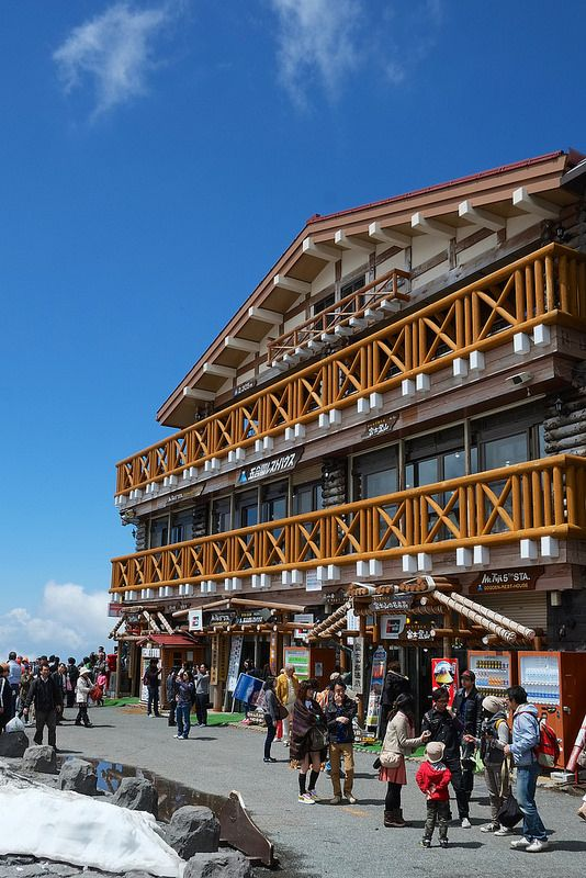 Mt. Fuji 5th Station, Chubu, Japan