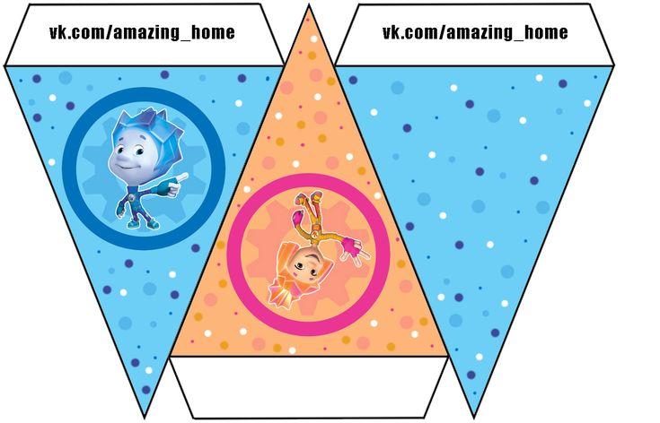 Наборы и шаблоны для детских и взрослых праздников, дней рождений, вечеринок