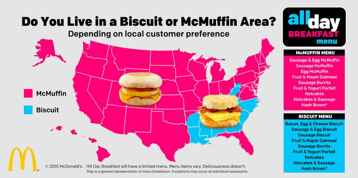 This map shows whether you are in McMuffin territory for all-day McDonald's breakfast