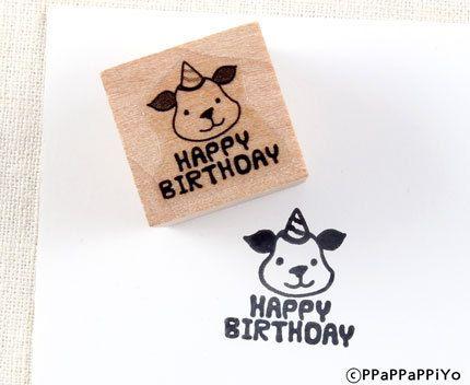 40 % de réduction les joyeux anniversaire vente chien Rubber Stamp (20mm)