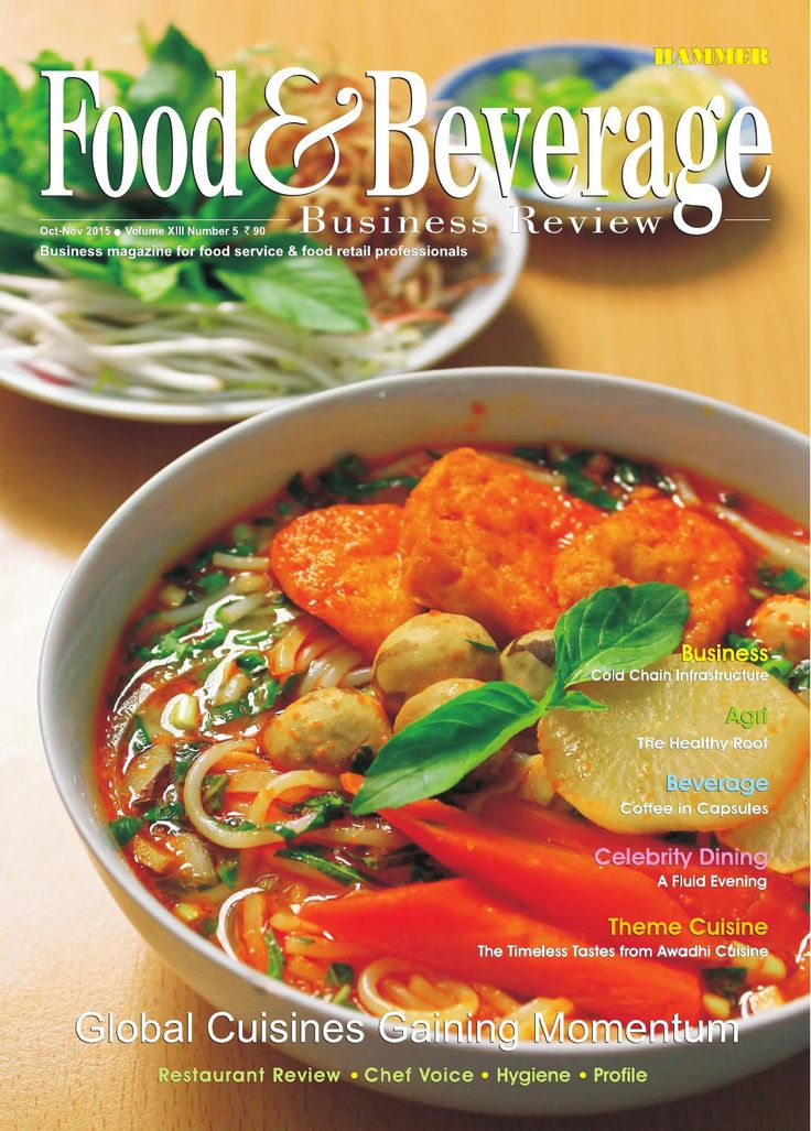 Food & Beverage Business Review ( Oct-Nov 2015)  In this issue, we have probed on the growing popularity of international cuisines in the Indian food service industry. Whether the Chinese cuisine has become passé in the Indian food service industry or not, is also being discussed. The Business Story deals with the dismal reality of the cold chain infrastructure in India, and also its impressive potential for garnering investment. The nascent trend of coffee and tea capsules, review of a…