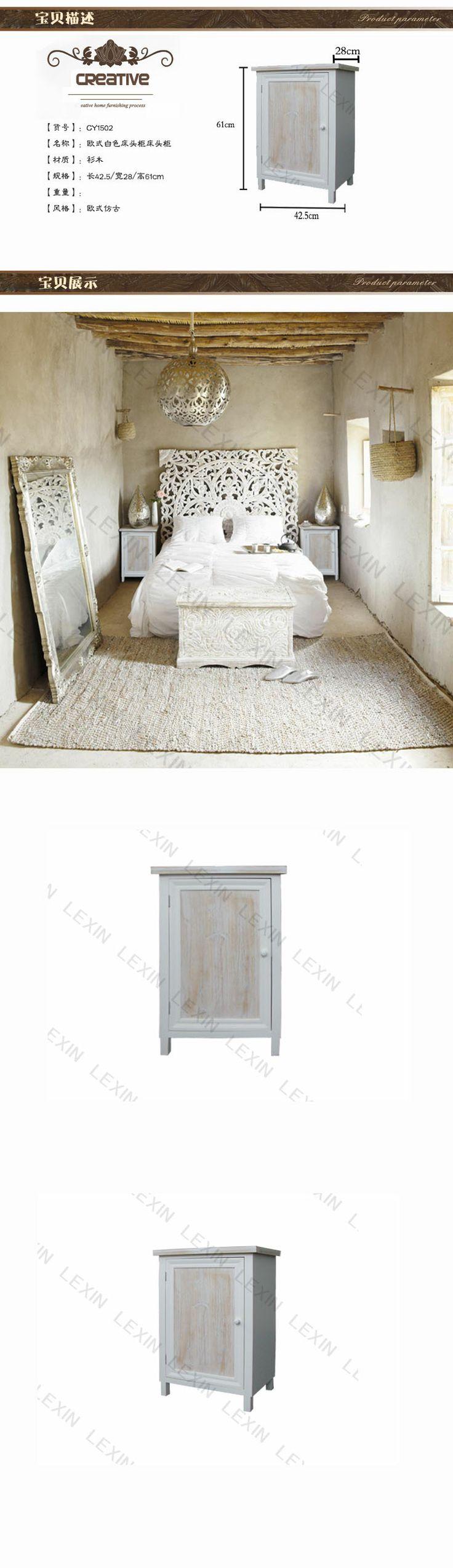 Европейские минималистский средиземноморском стиле белый деревянные тумбочки - Taobao