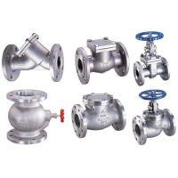 Válvulas gaveta são indispensáveis nas tubulações, apresentam baixo nível de manutenção e suportam as variações da pressão. Confira mais no link!