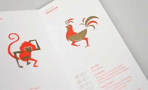 2011: Modern Chinese Zodiac by Yiu Studio Holiday Promotion #illustraizione #grafica #cina
