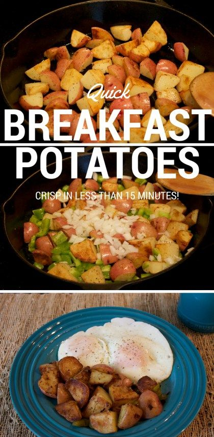 Quick and easy breakfast potatoes with peppers and eggs.