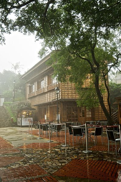 File:Taiwan 2009 JinGuaShi Historic Gold Mine Outdoor Cafe FRD 7494.jpg