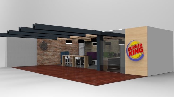Burger King headquarter 2015