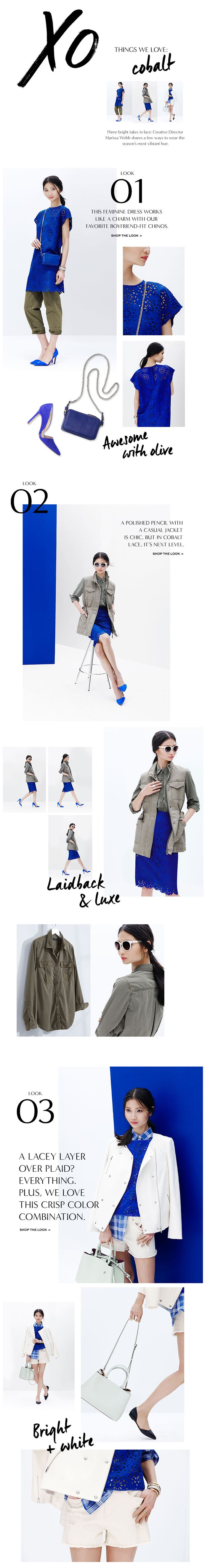 Banana Republic – Things We Love: Cobalt