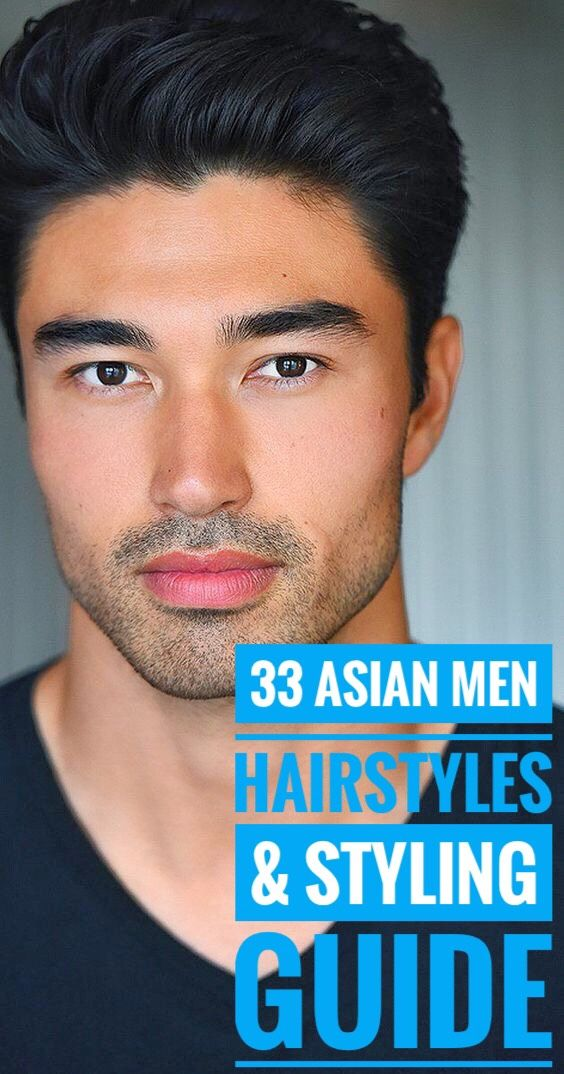 33 Asian Men Hairstyles + Styling Guide