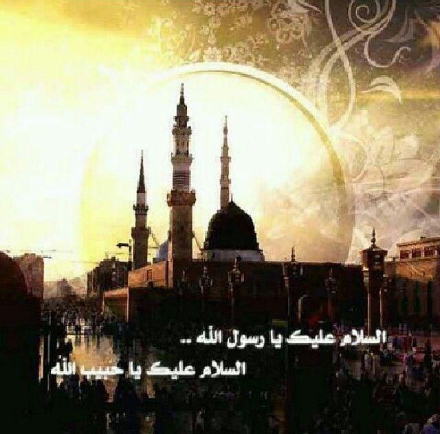 As Salaamu Alayka ya Rasool ALLAH,  As Salaamu Alayka ya Habeeb ALLAH.  Sal Allahu Alauhi wa Alyhi wa Sallam <3