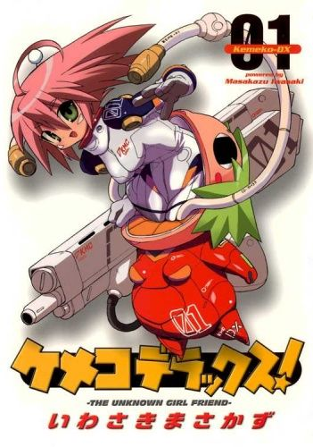 Kemeko Deluxe: A chibi robot doll appears in the room of a typical high school boy. The robot claims the boy as her husband and then a beautiful girl comes out of the doll's mouth who knows the boy from 10 years prior and had been promised his hand in marriage.