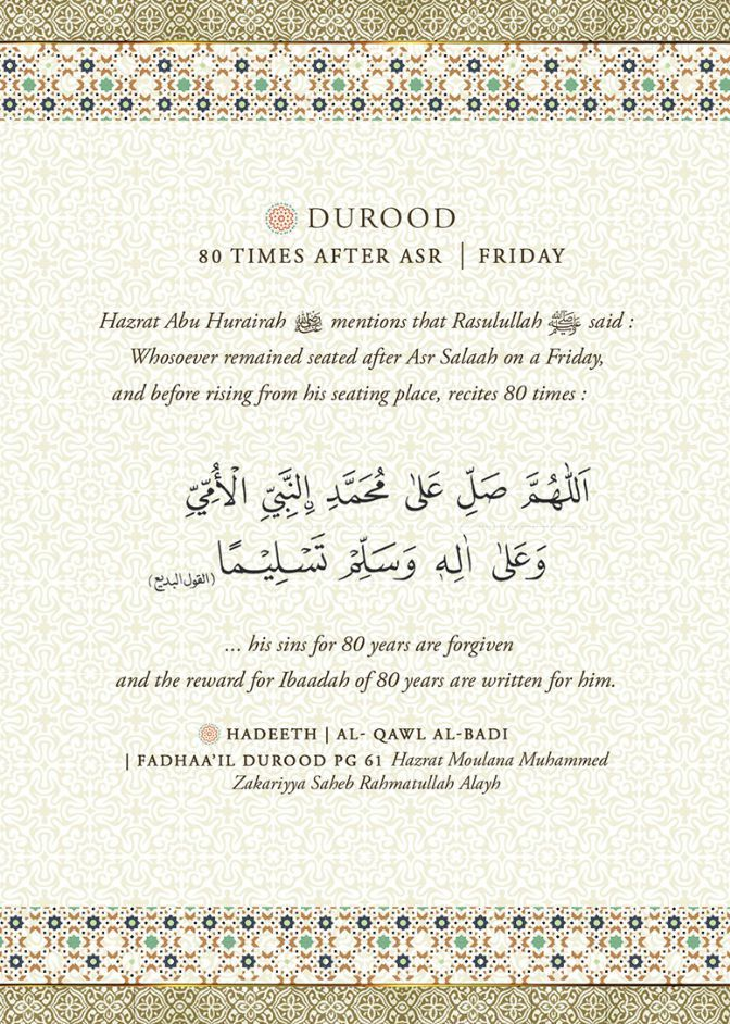 Here are 40 prayers (salawat) upon the Prophet (peace and blessings be upon him) collected from various books of Hadith:
