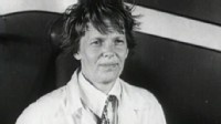 Researchers May Have Found Amelia Earhart's Plane Debris - ABC News