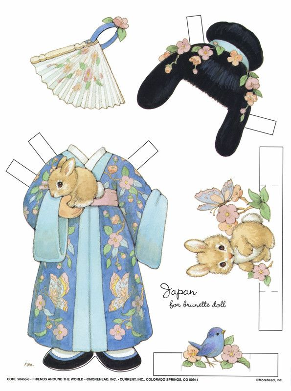 Japon (poupée brune)