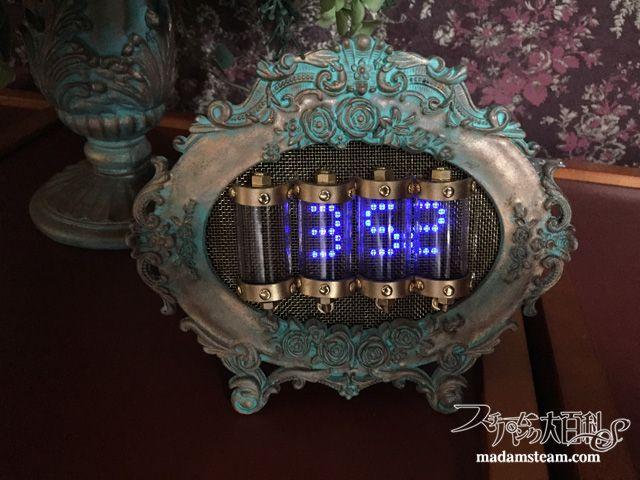 デジタル時計とフォトフレームで作る「なんちゃってニキシー管時計」 | スチームパンク大百科S