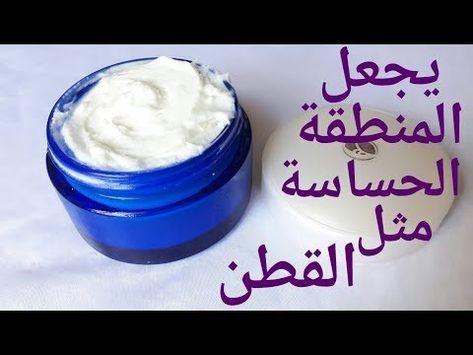 Pin By Narimene On Youtube Diy Skin Care Routine Pretty Skin Care Hair Care Oils