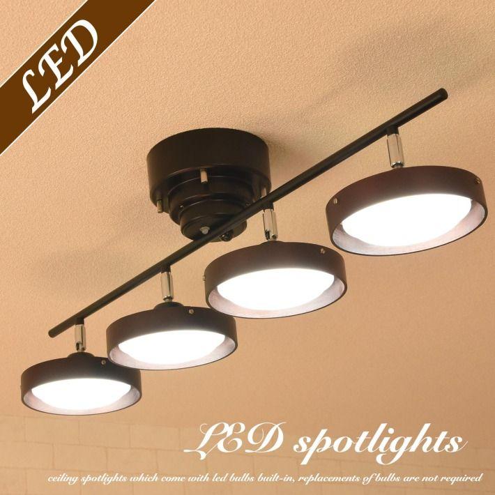 Led シーリングスポットライト 4灯 ウッド 木製 シーリングライト