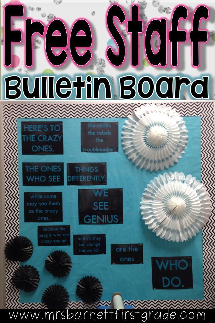 Looking for a quick and easy bulletin board for your staff or teacher workroom? Just print out the FREEBIE download and hang up! Works perfectly for a small bulletin board that needs some inspiration. The quote is taken from Steve Jobs.