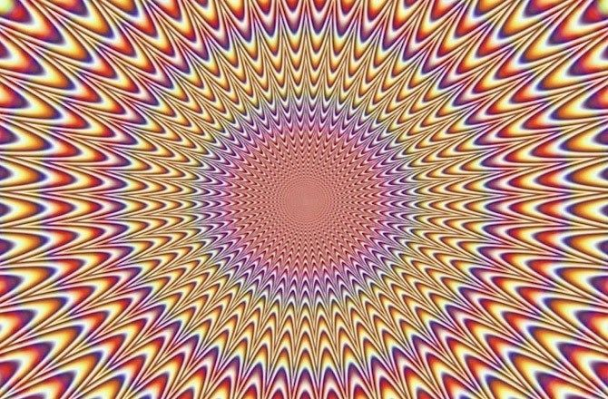 10 ilusões de ótica que vão fritar o seu cérebro - Mega Curioso