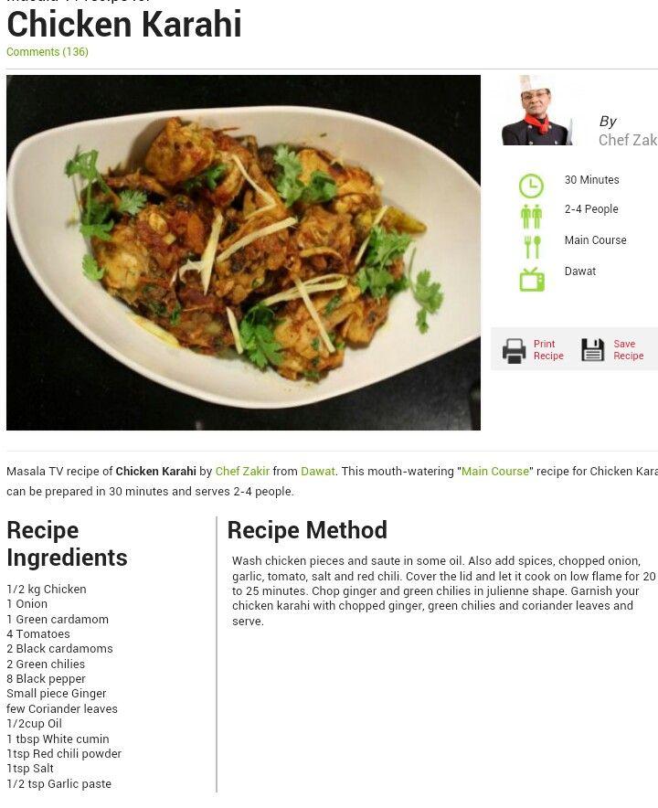 Chicken karahi by Chef Zakir | chef zakir | Pinterest