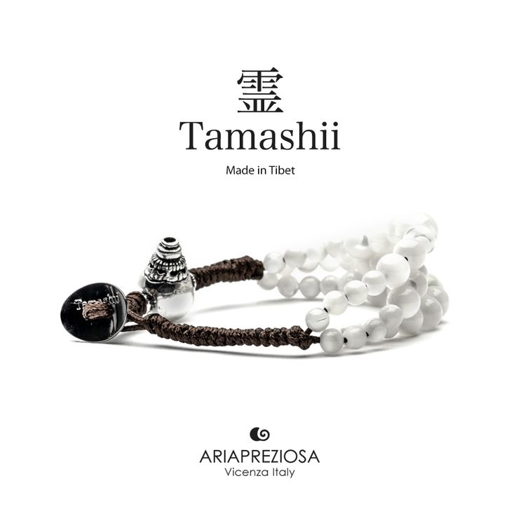 Bracciale Tamashii Dul Ba originale realizzato con pietre naturali MADREPERLA.  Composto da 3 file di pietre, simboleggia la disciplina, che nel buddismo assume l'accezione di equilibrio.