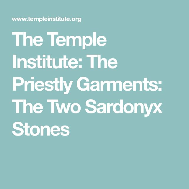 The Temple Institute: The Priestly Garments: The Two Sardonyx Stones
