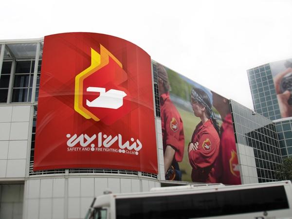 Bonyan Iman Corporate Branding by Alef Design Agency , via Behance