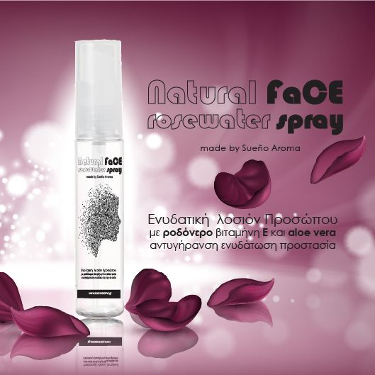 "Natural Face Rosewater Mist ""Sueño Aroma"" 100ml"