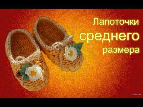 Галина Ширяева - YouTube